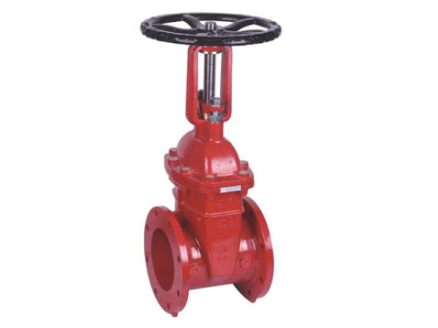 Outside Screw and Yoke (OS&Y) Gate Valve - Flanged